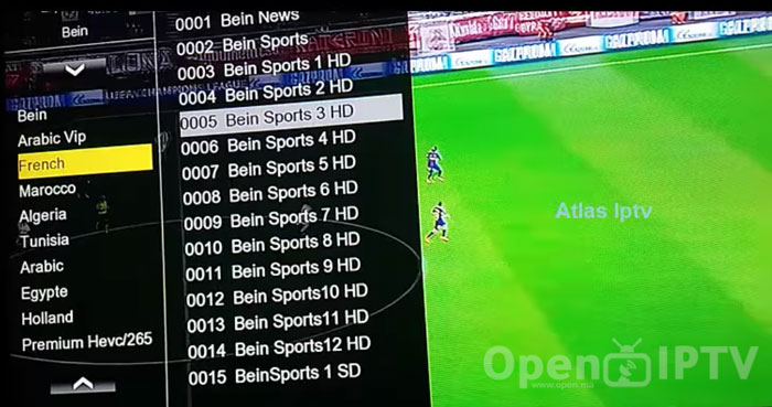 تجديد اشتراك Atlas IPTV على أجهزة Tiger