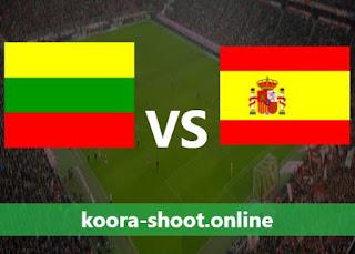 بث مباشر مباراة اسبانيا وليتوانيا اليوم بتاريخ 08/06/2021 مباراة ودية