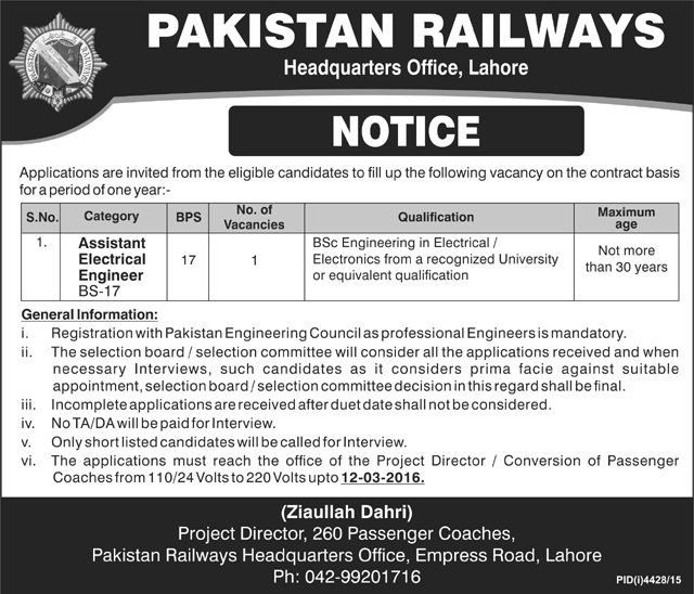 Pakistan Railways, jobs in Lahore