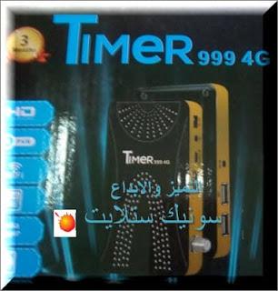 احدث ملف قنوات Timer 999 G4 hd