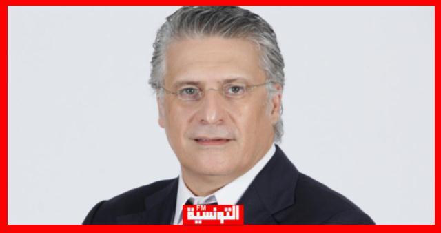 عاجل/ نبيل القروي يوجه رسالة الى كل التونسيين !