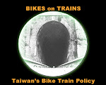 Bikes On Trains