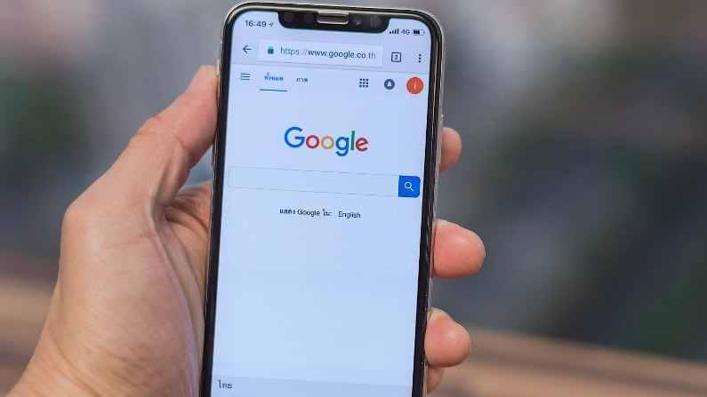australia, Facebook Inc, Google in Australia, google search, Media payment law, google, search, Australia, information