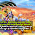 Vishnu Shantakaram Mantra Lyrics | Lord Vishnu | Devotional Lyrics | Aarde Lyrics