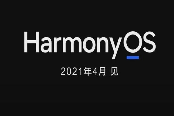 harmonyos-lancement_0379000001672408_600