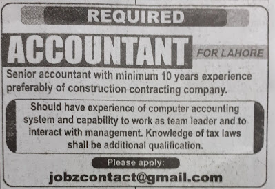 Latest Accountant Job in Lahore Pakistan