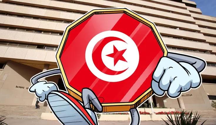 الدينار الإلكتروني, الدينار الالكتروني, الدينار الالكتروني البريد التونسي, الدينار الالكتروني التونسي, بطاقة الدينار الإلكتروني, تجديد بطاقة الدينار الالكتروني, تعريف الدينار الالكتروني, ما هو الدينار الالكتروني, مطلب بطاقة الدينار الالكتروني,