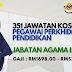 351 JAWATAN KOSONG PEGAWAI PERKHIDMATAN PENDIDIKAN di JABATAN AGAMA ISLAM KL. Gaji RM1698.00 - RM5717.00