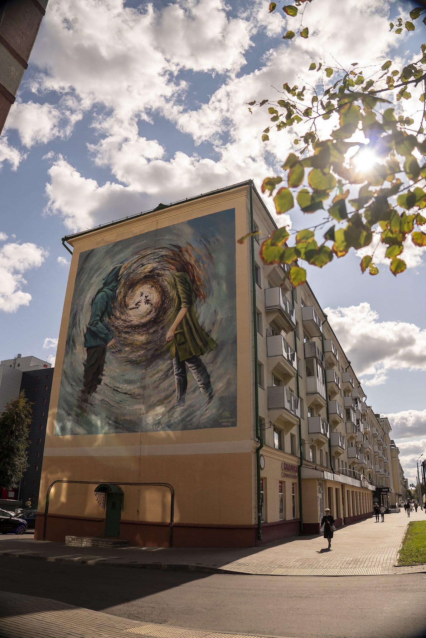 Mogilev graffiti drawing street art Belarus