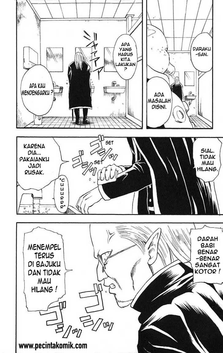 Dilarang COPAS - situs resmi www.mangacanblog.com - Komik gintama 012 - chapter 12 13 Indonesia gintama 012 - chapter 12 Terbaru 17|Baca Manga Komik Indonesia|Mangacan