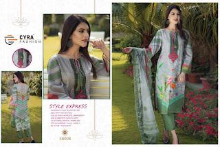 Cyra Fashion Anabia Pakistani Suits catalog wholesaler
