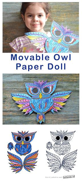 Movable Owl Paper Doll. Templates for children's crafts. Бумажная подвижная игрушка Сова, дергунчики. Шаблоны для детских поделок.