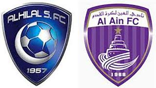 مباراة الهلال والعين كورة توداي مباشر 9-2-2021 والقنوات الناقلة ضمن الدوري السعودي