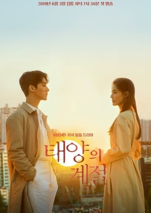 A Place in the Sun Plot synopsis, cast, trailer, south Korean Tv series