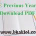 RRB JE Previous Year Paper: Download RRB JE 21 Sets Question Paper PDF Now