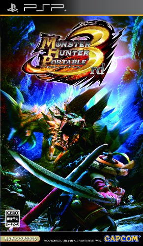Monster Hunter Portable 3rd [Parche al Español]