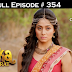 Ashoka Samrat Thursday 8th August 2019 On By the wizards