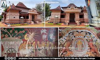 The image house of Sudarshanarama Viharaya