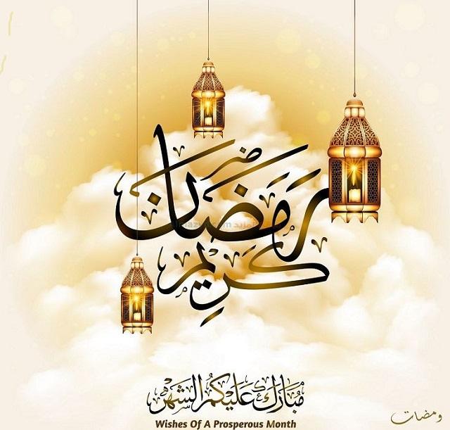 كم باقي على رمضان 2021 العد التنازلي لرمضان 2021 1442 هجري