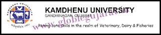 Kamdhenu University Admission
