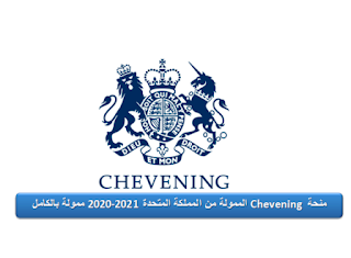 Chevening Scholarships UK Funded