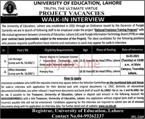 Latest University of Education Management Posts 2021