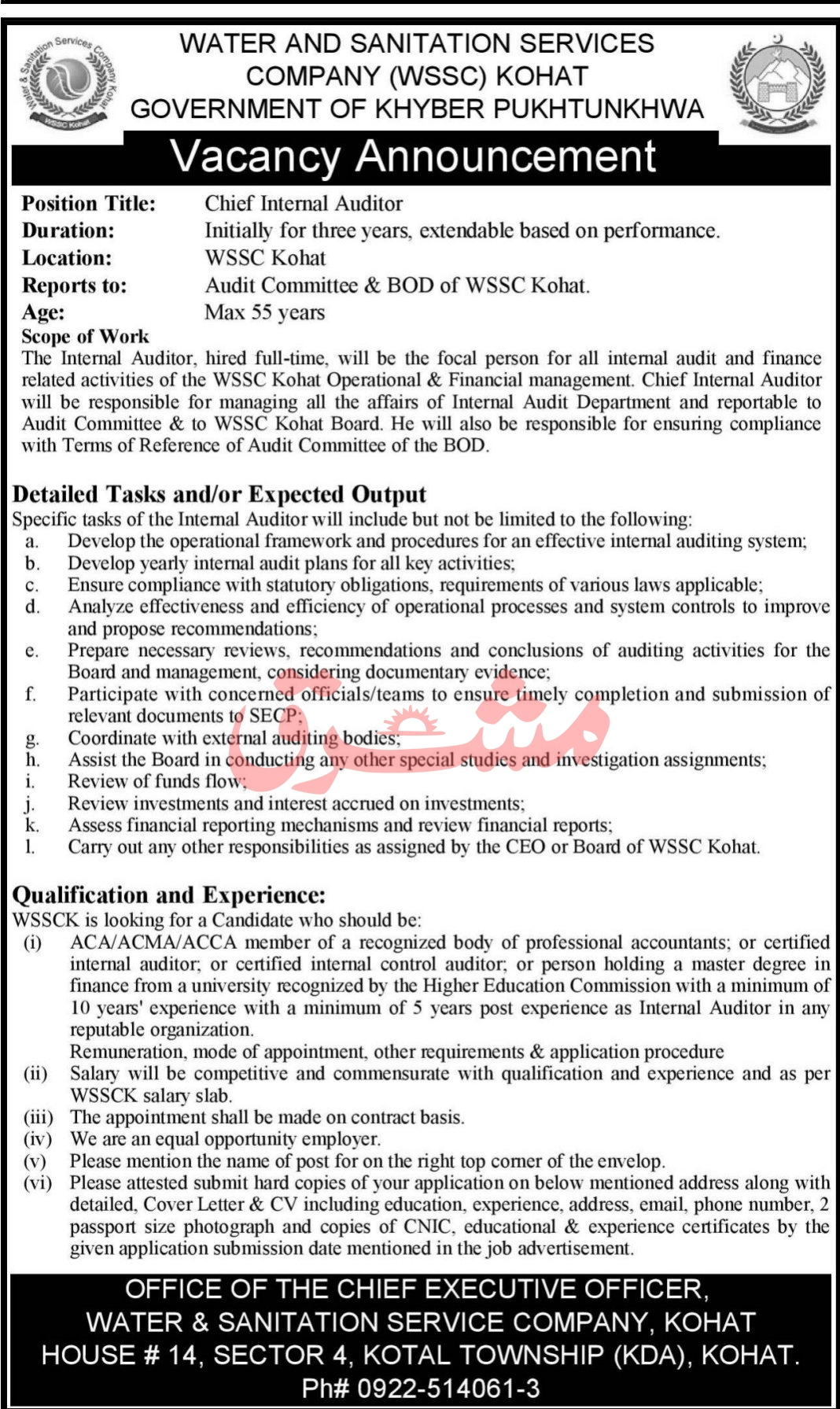 Water And Sanitation Services Company WSSC Job Advertisement For Chief Internal Auditor in Pakistan Jobs 2021
