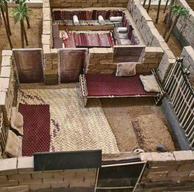 Subhanallah... Inilah Perabot Rumah dan Kesederhanaan Rasulullah SAW