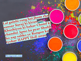 Happy Holi Images 2020 Photos Send WhatsApp Status