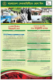 Bangladesh%2BArmy