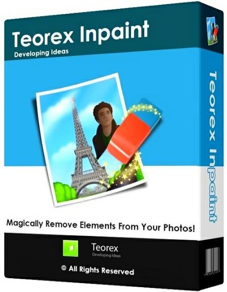 برنامج ازالة الاشياء من الصور للكمبيوتر