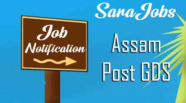 Assam Post GDS Recruitment