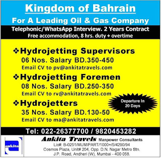 Oil and Gas Company Jobs in Bahrain
