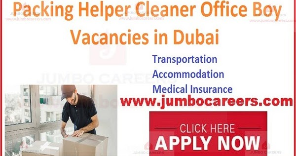 latest packing helper cleaner office boy job vacancies in