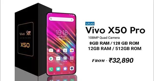 Vivo X50 Pro: Latest price, Full Specifications
