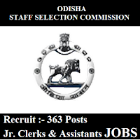 Odisha Staff Selection Commission, OSSC, freejobalert, Sarkari Naukri, OSSC Answer Key, Answer Key, ossc logo