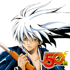 Nura: Rise of the Yokai Clan J50th