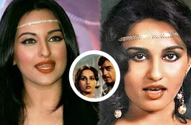 Sonakshi Sinha, Birthday Special,