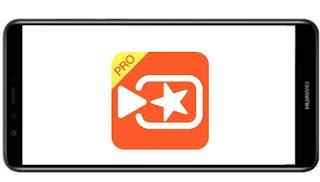 تنزيل برنامج فيفا فيديو VivaVideo Pro  Unlocked Premium mod  مهكر 2021 مدفوع بدون اعلانات بدون علامة مائية بأخر اصدار من ميديا فاير للأندرويد.