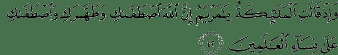 Surat Ali Imran Ayat 42