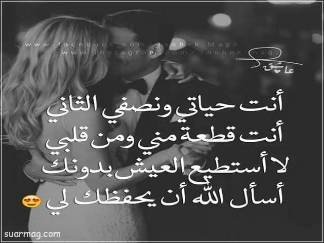 صور جميله عن الحب 3   Beautiful pictures about love 3