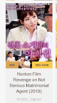 Nonton Streaming Download film Revenge on Not Serious ...