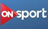 شاهد كورة ستار قناة اون سبورت 1 on sport 1 بث مباشر بدون تقطيع kora star