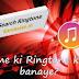 Name bolne vali Ringtone kaise banaye? how to make your name Ringtone in hindi