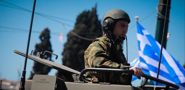Ανατροπή με την παρέλαση στη Θεσσαλονίκη: Μόνο στρατιωτική και θα διαρκέσει 60 λεπτά