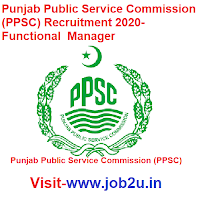 Punjab Public Service Commission PPSC Recruitment 2020, Functional  Manager