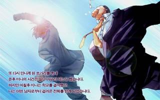 Eojjeonji Jeonyeok - Beat em up incrível