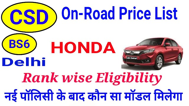 CSD Car Price List 2021 Honda in Delhi and Jammu