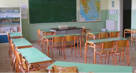 Lockdown: Προς άνοιγμα των σχολείων τον Ιανουάριο