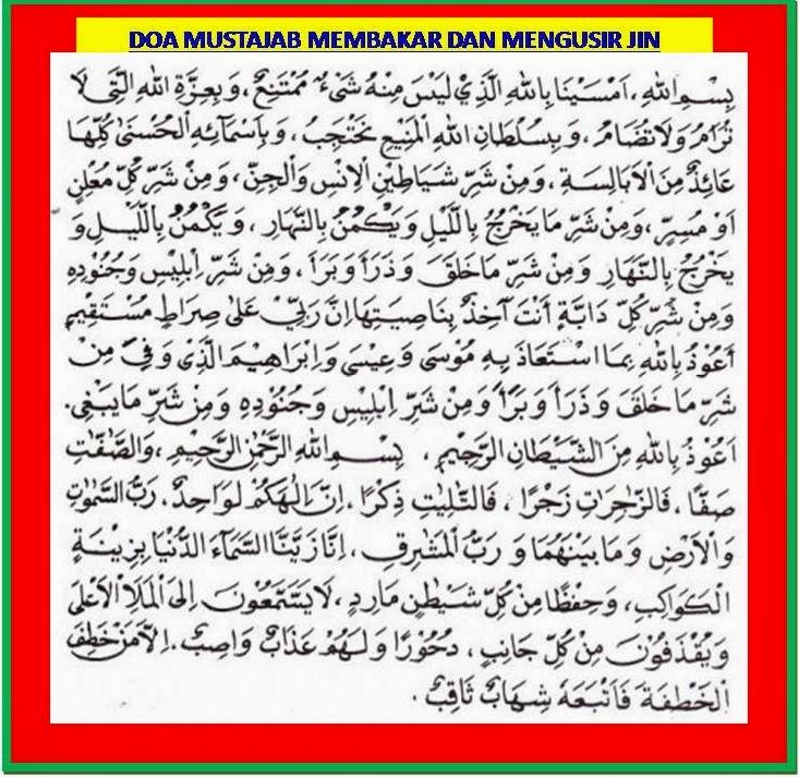 RUQYAH QURANIC SOLUTION: DOA MUSTAJAB MEMBAKAR DAN MENGUSIR JIN